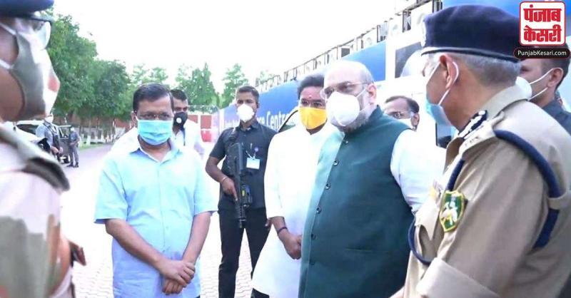 अमित शाह ने दिल्ली में 10 हजार बिस्तरों वाले कोविड देखभाल केन्द्र का दौरा किया, केजरीवाल भी रहे मौजूद