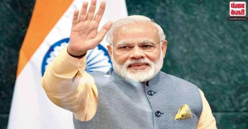 गलवान घाटी में तनाव के बीच PM मोदी आज सुबह 11 बजे 'मन की बात' करेंगे