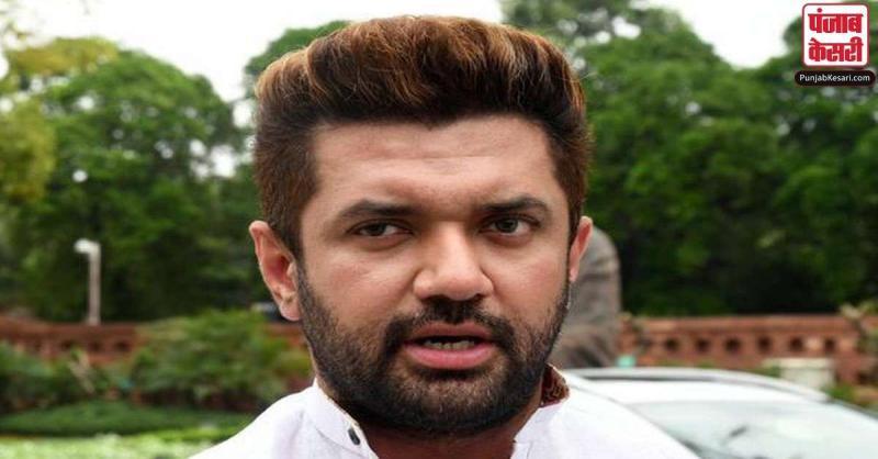 बिहार चुनाव से पहले LJP कार्यकर्ताओं से बोले चिराग पासवान-हर परिस्थिति के लिए रहें तैयार