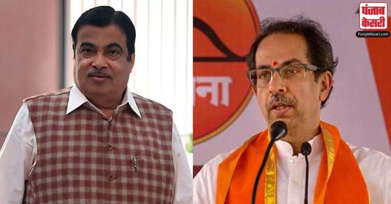 नितिन गडकरी की टिप्पणी पर शिवसेना ने साधा निशाना, कहा- उत्तर प्रदेश, बिहार में रोजगार पैदा करें मुंबई में अपने आप कम हो जाएगी भीड़