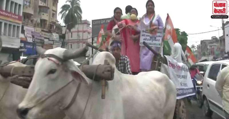 बिहार : पेट्रोल-डीजल के बढ़ते दामों के खिलाफ सड़को पर उतरे कांग्रेस नेता, कार्यकर्ताओं ने बैलगाड़ी पर सवार होकर किया विरोध