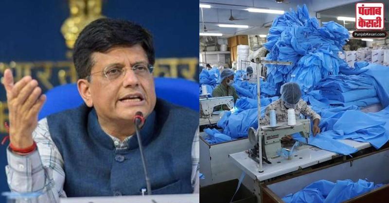 सरकार ने पीपीई चिकित्सा किट के निर्यात को दी मंजूरी, महीने में 50 लाख किटों का हो सकता है निर्यात