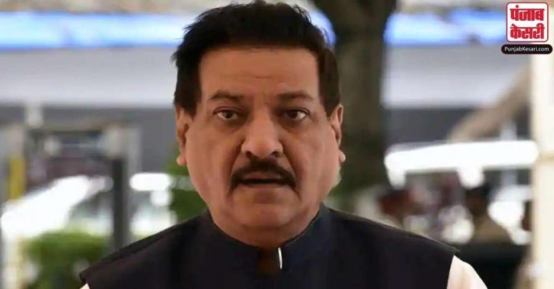 कांग्रेस नेता पृथ्वीराज चव्हाण ने की NaMo APP पर प्रतिबंध लगाए जाने की मांग