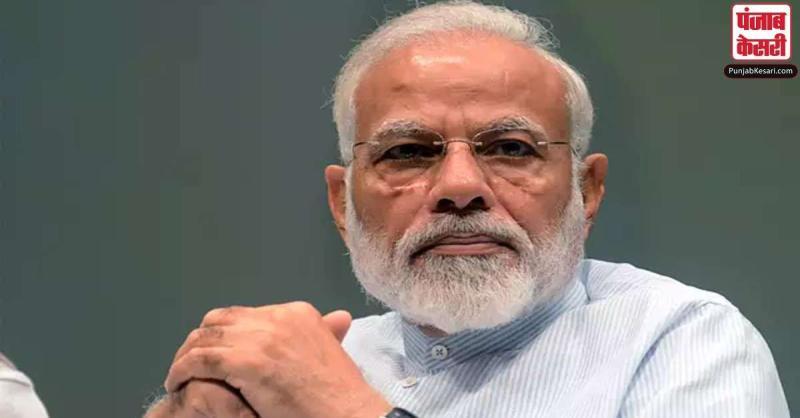 PM मोदी के संबोधन में नहीं हुआ चीन का जिक्र, कांग्रेस बोली-सारी उम्मीदों को धाराशायी कर दिया