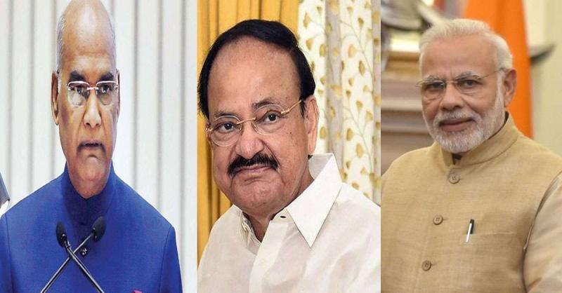 राष्ट्रपति कोविंद और PM मोदी ने उपराष्ट्रपति नायडू को दी जन्मदिन की शुभकामनाएं