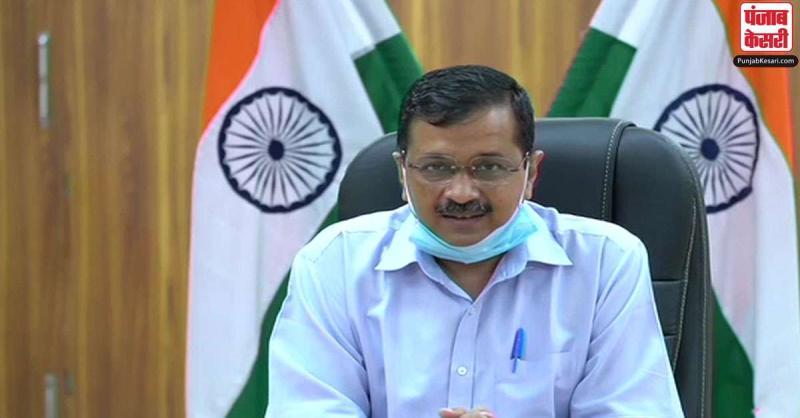 दिल्ली में कोरोना मरीजों की संख्या में हो रही है कमी, रिकवरी रेट में आ रही तेजी : CM केजरीवाल