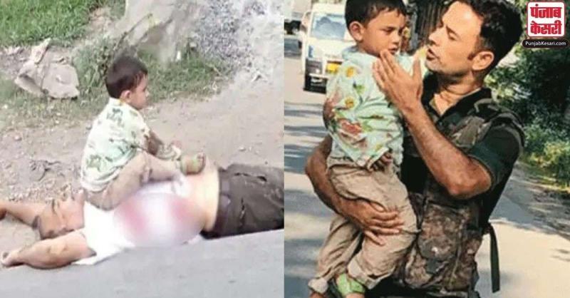 जम्मू-कश्मीर : आतंकी हमले में गोली लगने से दादा की हुई मौत, शव पर बैठा रहा 3 साल का मासूम