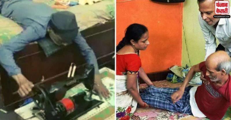 इस शख्स की हिम्मत को सलाम: परिवार का पेट भरने के लिए पिछले 17 सालों से बेड पर लेट कर रहा है सिलाई