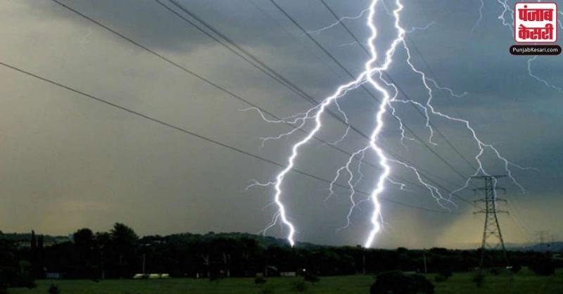 बिहार में आकाशीय बिजली ने आज फिर बरपाया कहर, चपेट में आने से 20 लोगों की हुई मौत