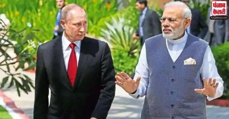 पीएम मोदी और रूसी राष्ट्रपति पुतिन के बीच फोन पर बातचीत, रूस ने सामरिक साझेदारी को लेकर प्रतिबद्धता जताई