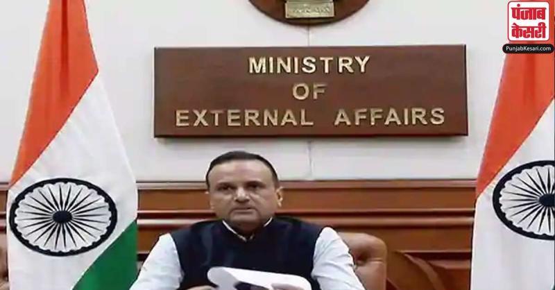 विदेशी कंपनियों के निवेश का स्वागत है पर भारत के कानूनों के हिसाब से करना होगा काम : विदेश मंत्रालय