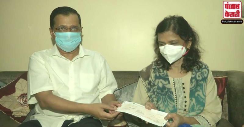 CM केजरीवाल ने LNJP अस्पताल के डॉक्टर के परिवार को सौंपा 1 करोड़ का चेक, कोरोना से हुई थी मौत
