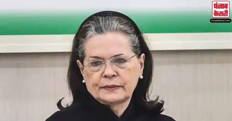सोनिया गांधी ने PM मोदी को लिखा पत्र, सभी मेडिकल कॉलेजों में OBC आरक्षण सुनिश्चित करें