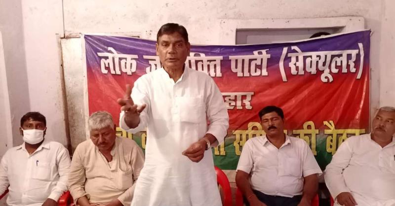 लोजपा(सेक्यूलर) 10 जुलाई से पूरे बिहार में गांव-गांव सरकार के विफलताओं को प्रचारित करेंगी