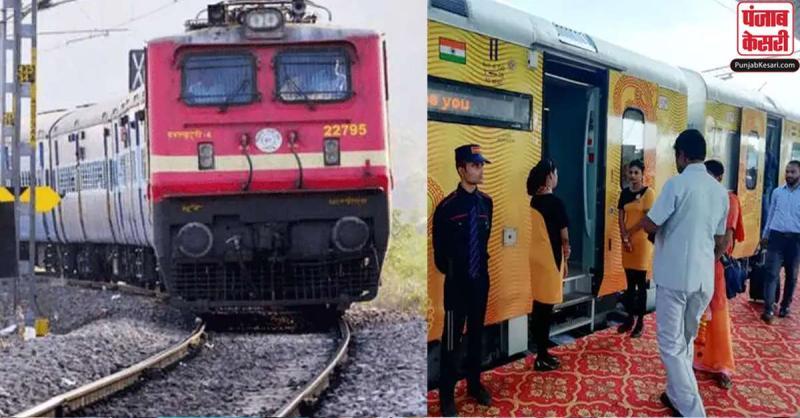 ट्रेनों के निजीकरण पर रेलवे का बयान : नौकरियां नहीं जाएंगी, लेकिन काम बदल सकता है