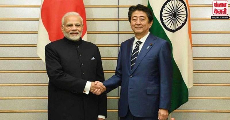 पूर्वी लद्दाख गतिरोध : चीन के साथ तनातनी के बीच भारत को मिला जापान का समर्थन