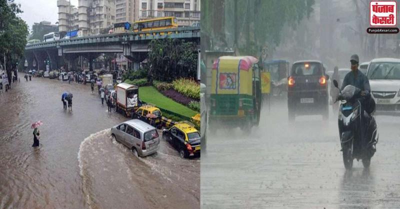 मुंबई में भारी बारिश का अनुमान, मौसम विभाग ने जारी किया रेड अलर्ट