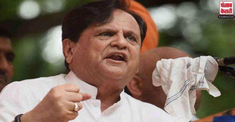 अहमद पटेल ने ED से पूछा-गुजरात सरकार में किसने संदेसरा समूह को फायदा पहुंचाया?