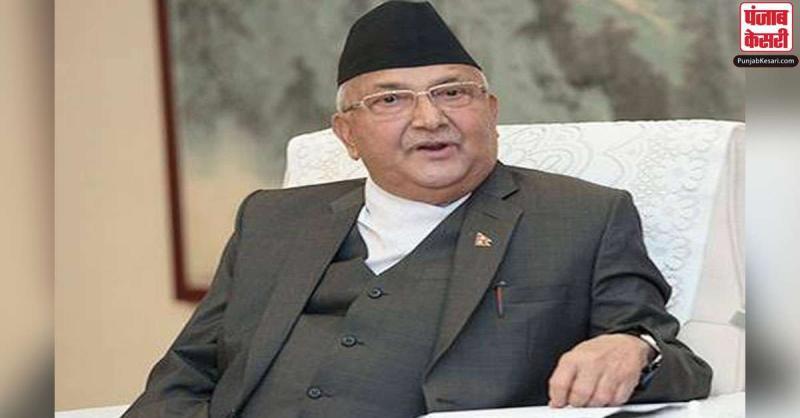 नेपाल : कम्युनिस्ट पार्टी की बैठक टली, भारत विरोधी बयान देने वाले PM ओली के भविष्य पर होना था फैसला