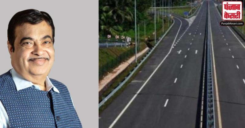 केंद्रीय मंत्री गडकरी बोले- चंबल एक्सप्रेस-वे योजना मप्र, उप्र और राजस्थान के लिए पासा पलटने वाली साबित होगी
