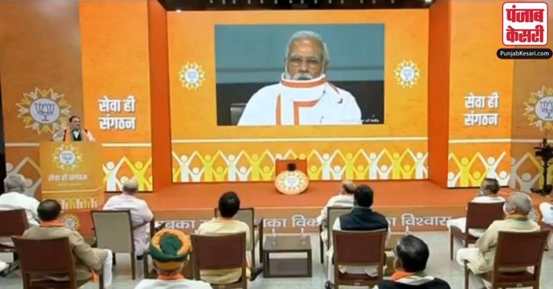 लॉकडाउन के दौरान UP में हुए सराहनीय सेवा कार्यों के लिए सरकार और संगठन बधाई के पात्र : PM मोदी