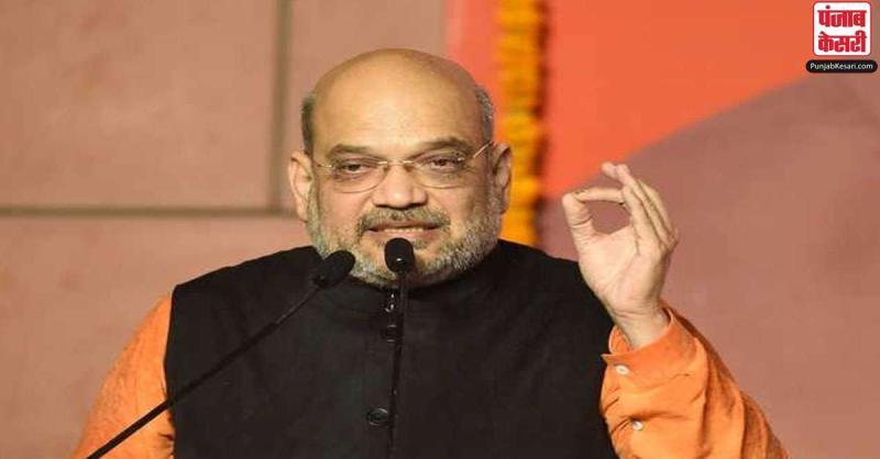 पीएम मोदी कोरोना के चुनौतीपूर्ण समय में दिल्लीवासियों की मदद के लिए प्रतिबद्ध : अमित शाह