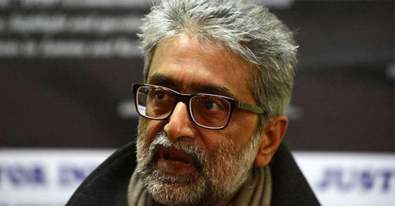भीमा कोरेगांव केस : SC ने गौतम नवलखा मामले में दिल्ली HC के आदेश को किया रद्द