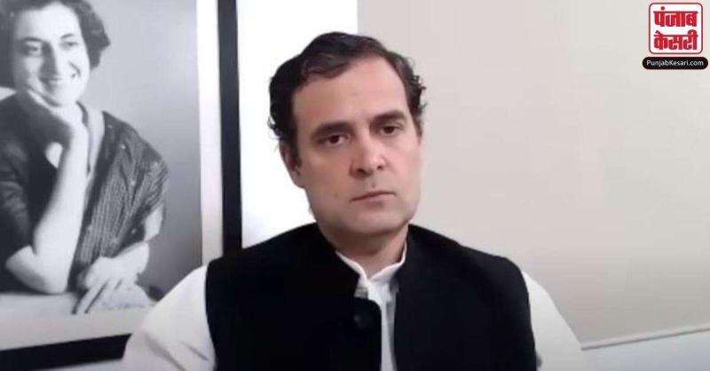 राहुल के आरोपों पर AgVa कंपनी का जवाब, कहा- वह डॉक्टर नहीं है, दावा करने से पहले करनी चाहिए थी पड़ताल