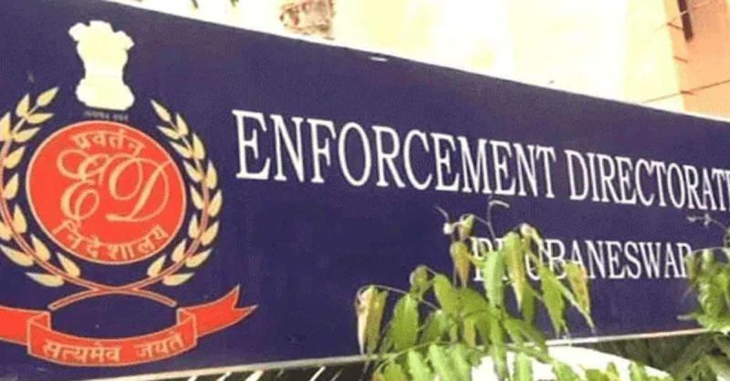 मुंबई एयरपोर्ट घोटाला मामले में ED ने GVK ग्रुप और MIAL के खिलाफ दर्ज किया मनी लॉन्ड्रिंग का केस