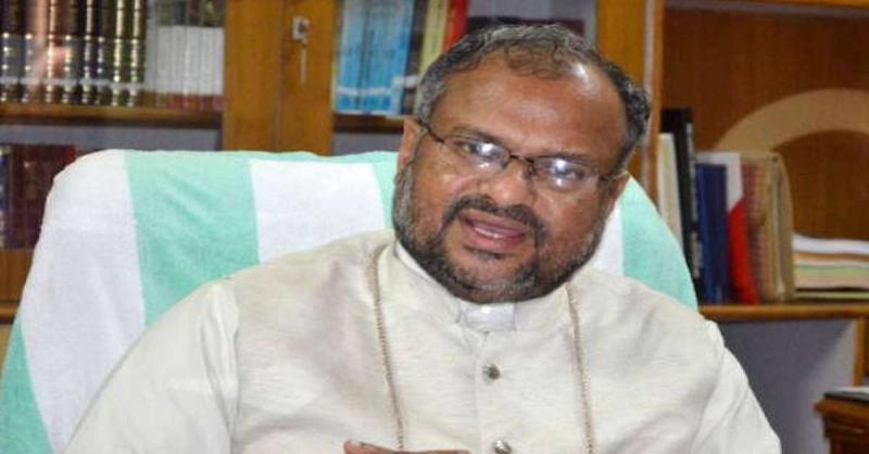 केरल : नन रेप केस में आरोपी बिशप फ्रैंको मुलक्कल की जमानत याचिका हुई खारिज