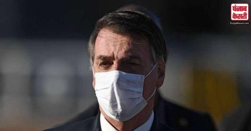 ब्राजील के राष्ट्रपति जेयर बोलसोनारो पाए गए कोरोना पॉजिटिव