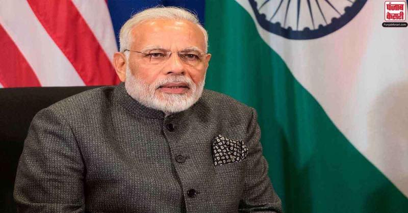 PM मोदी अपने संसदीय क्षेत्र वाराणसी की संस्थाओं के प्रतिनिधियों से आज 11 बजे करेंगे वीडियो कांफ्रेंस पर संवाद