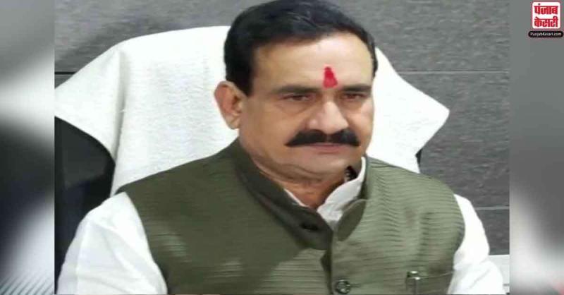 MP : हिस्ट्रीशीटर के गिरफ्तार होने पर गृह मंत्री नरोत्तम मिश्रा ने कहा- विकास दुबे पर पूरी निगाह रखी जा रही थी