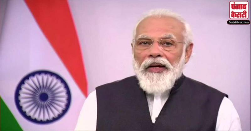 इंडिया ग्लोबल वीक में बोले PM मोदी-वैश्विक पुनरुत्थान की कहानी में भारत की होगी अग्रणी भूमिका