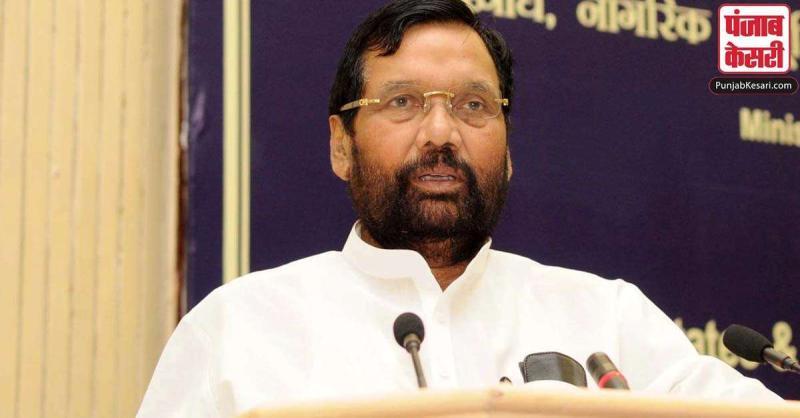 बिहार : केन्द्रीय मंत्री रामविलास पासवान का बड़ा बयान- कहा चिराग जो फैसला लेंगे, हम उनके साथ