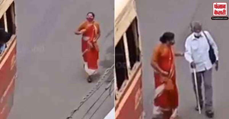 इस महिला ने नेत्रहीन बुजुर्ग के लिए जो किया वो ही है असली इंसानियत,देखें वीडियो