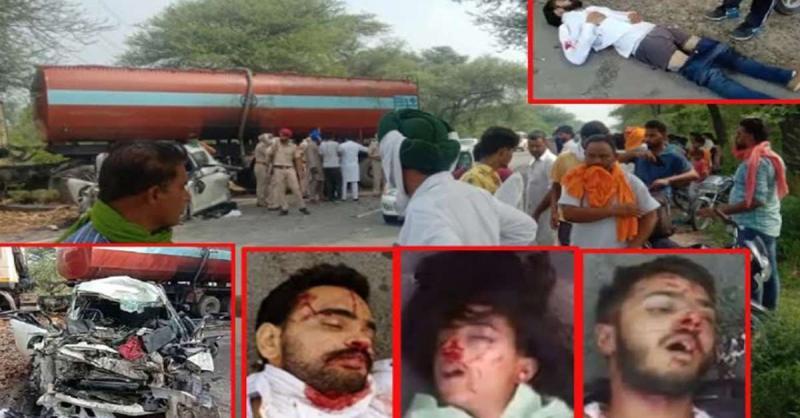 पंजाब : टेंकर और कार के मध्य हुई भयानक टक्कर, 5 दोस्तों की एक साथ हुई मौत