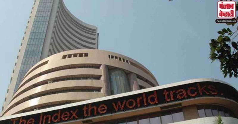 शुरुआती कारोबार में 173 अंक गिरा Sensex, लाल निशान में आए वित्तीय शेयर