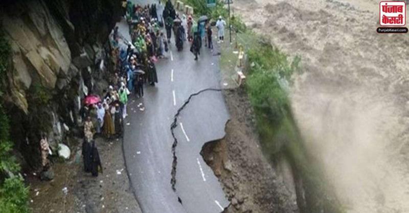 नेपाल में कुदरत का कहर, भूस्खलन से 22 लोगों की मौत