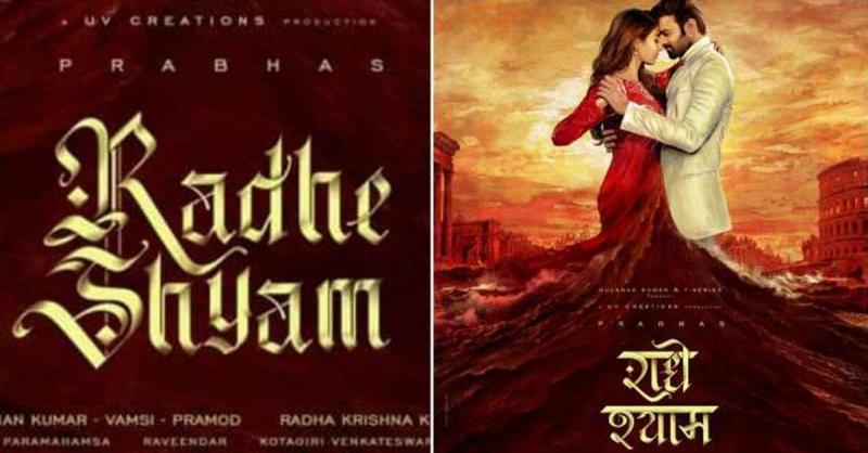 रोमांस से भरपूर फिल्म 'राधे श्याम' का पोस्टर हुआ जारी,एक दूसरे में खोए नजर आए प्रभास-पूजा हेगड़े