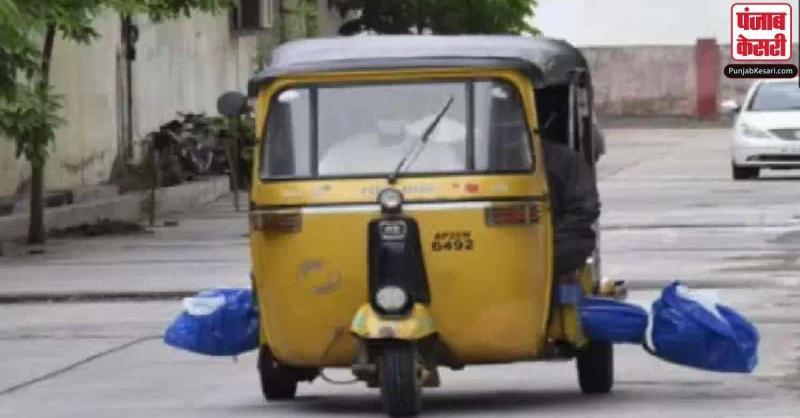 नहीं मिली एंबुलेंस तो ऑटो रिक्शा में अस्पताल से कब्रिस्तान तक लाया गया कोरोना मरीज का शव