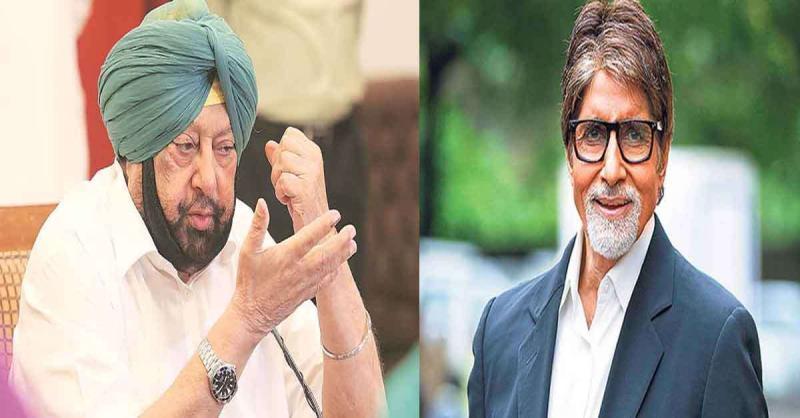 कोरोना वायरस पर अभिनेता अमिताभ बच्चन के संदेश ने लाखों को प्रेरित किया : CM अमरिंदर सिंह