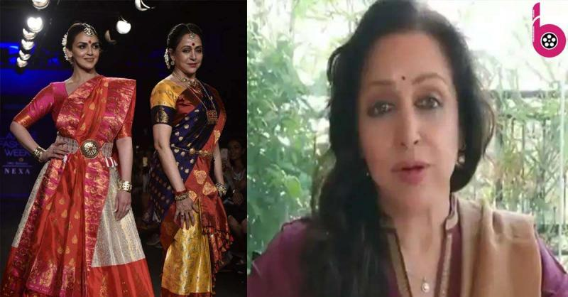 हेमा मालिनी की 'तबीयत बिगड़ने' की खबरों को बेटी ईशा देओल ने बताया अफवाह, कहा- पूरी तरह स्वस्थ हैं
