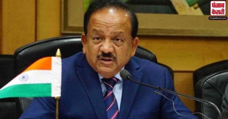 केंद्रीय स्वास्थ्य मंत्री हर्षवर्धन ने कहा- कोरोना के मामलों का जल्द पता चलते की वजह से देश में 2.66 फीसदी की कम मृत्यु दर