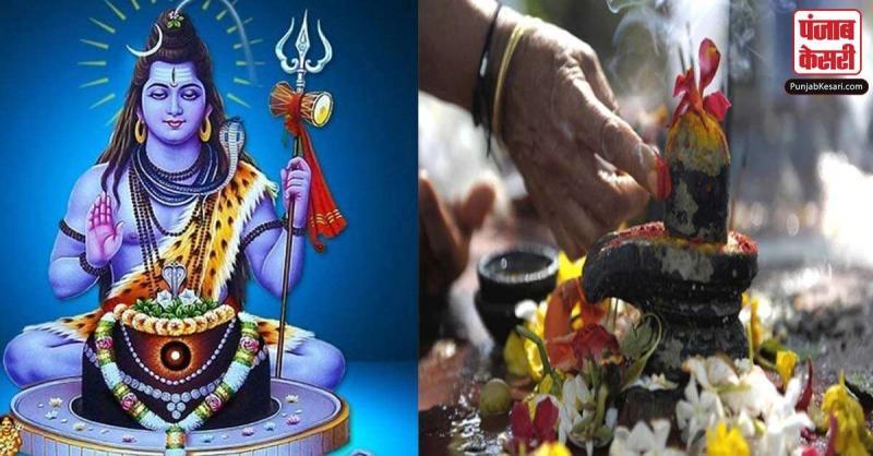 Sawan Somwar 2020: सावन के दूसरे सोमवार में महादेव की ऐसे पूजा करने से होंगी सभी मनोकामनाएं पूर्ण