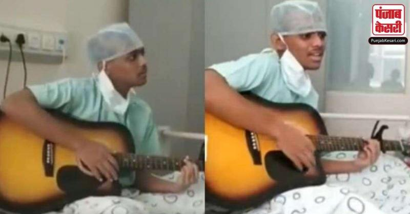 अस्पताल में इस लड़के ने 'अच्छा चलता हूं, दुआओं में याद रखना...' सॉन्ग गाया था, मरने के बाद हुआ सोशल मीडिया पर वीडियो वायरल