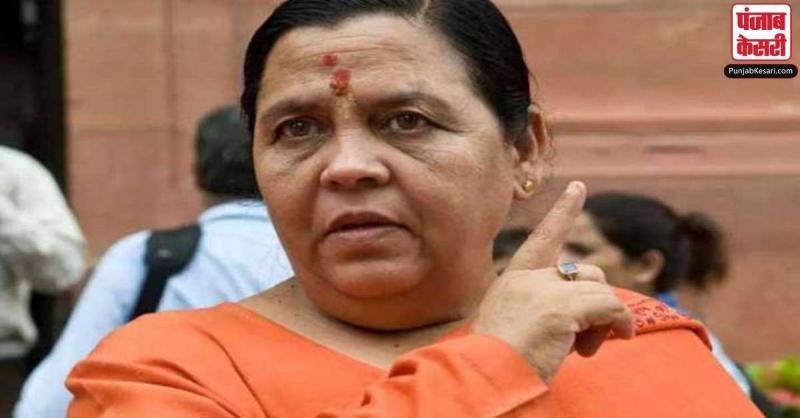 राजस्थान के मौजूदा संकट के लिए उमा भारती ने कांग्रेस और राहुल को बताया जिम्मेदार