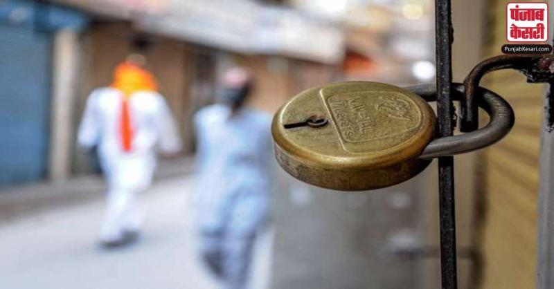 बिहार में कोरोना के बढ़ते प्रकोप को देखते हुए 16 से 31 जुलाई तक लगाया गया लॉकडाउन