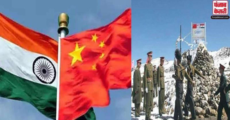 LAC विवाद : भारत-चीन के बीच करीब 14 घंटे तक चली कमांडर लेवल बैठक, तनाव कम करने पर हुई बात