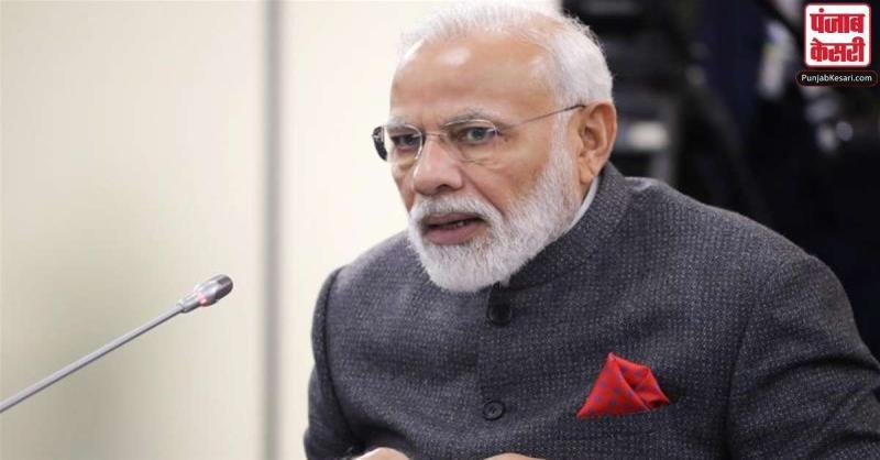 भारत-EU शिखर सम्मेलन में हिस्सा लेंगे PM मोदी, कोरोना संकट पर रहेगा फोकस